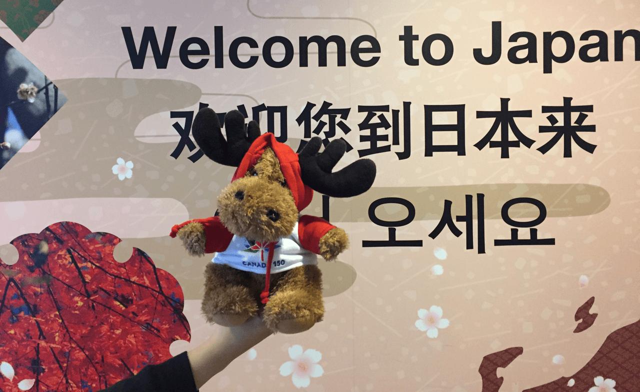 Bringing Canada Worldwide! Japan image